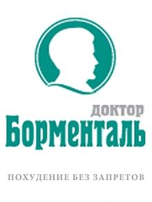 Доктор Борменталь - косметология