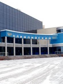 Олимпийский - спортивный комплекс