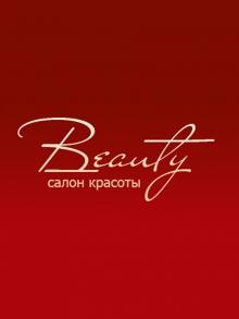 Beauty - салон красоты