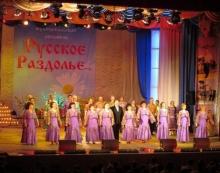 Русское раздолье - народный ансамбль