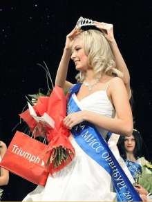 Мисс Оренбург 2011