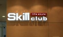 Skill club - фитнес-клуб