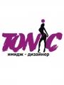 Tonic - студия стиля