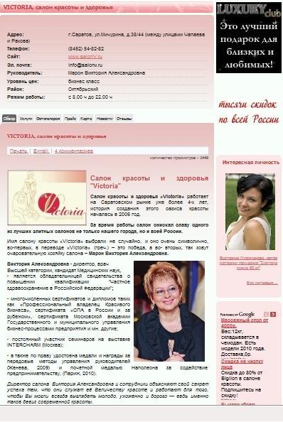 saratov__1v.jpg_398x594_Q75