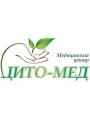 ЦИТО-МЕД - медицинский центр