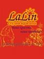 Ла Лин, салон красоты