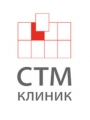 СТМ клиник - клиника