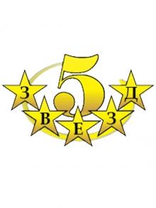 5 Звезд - центр ногтевого сервиса