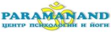 PARAMANAND - центер психологии и йоги